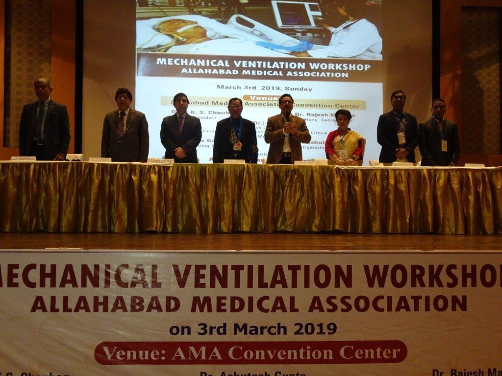 Mechanical ventilation workshop Allahabad